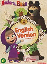 Masha and the Bear / Masha i medved 18 episodes /МАША И МЕДВЕДЬ / DVD NTSC / ENGLISH VERSION. SOUND:ENGLISH:RUSSIAN. Original DVD NTSC