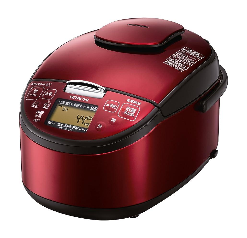 手数料推測連隊日立 圧力スチームIH炊飯器 5.5合 レッド RZ-SG10J-R