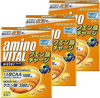 アミノバイタル クエン酸チャージウォーター 20本入×3個セット