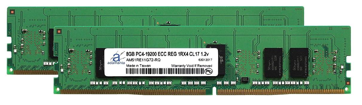 パイプ放射能取り替えるAdamanta 16?GB ( 2?x 8gb )サーバーメモリアップグレードfor HP ProLiant bl460?C Gen 9?ddr4?2400?MHz pc4?–?19200?ECC Registeredチップ1rx4?cl17?1.2?V