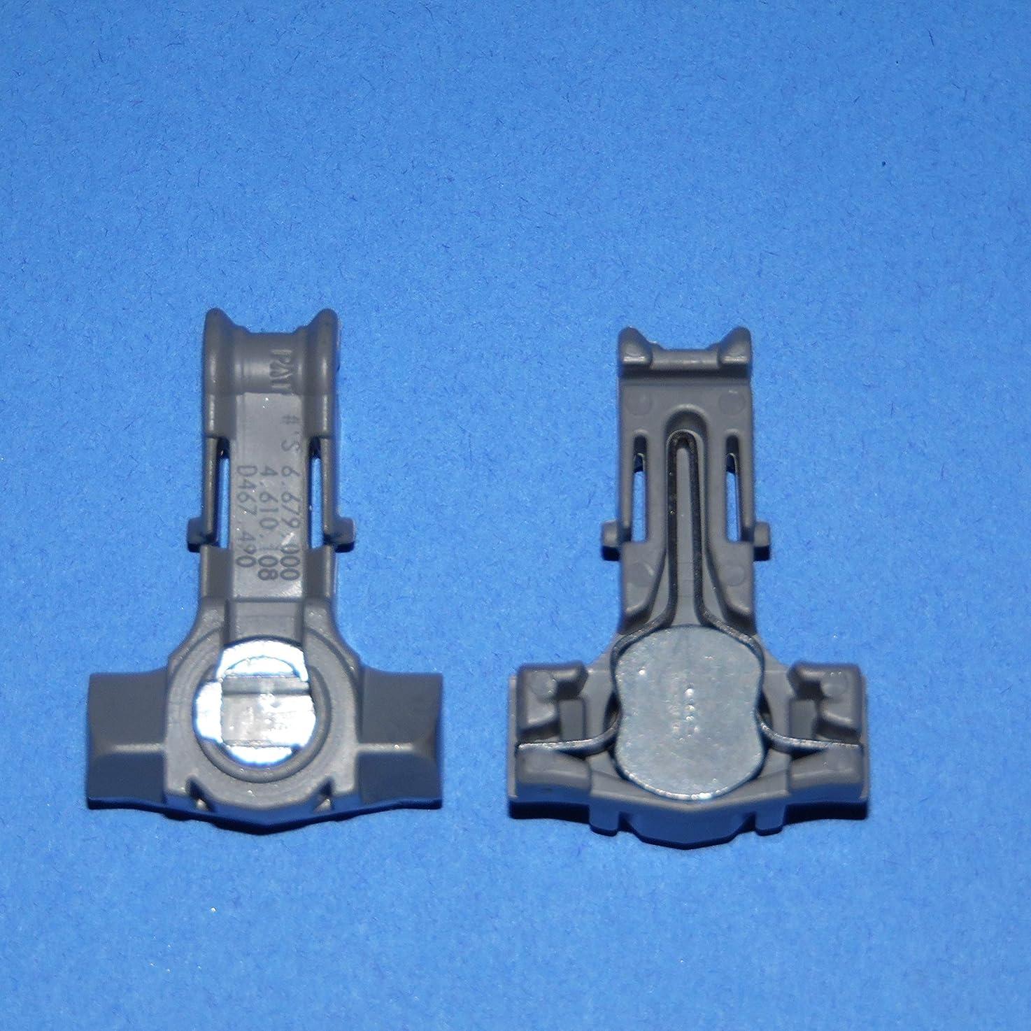 Inverted T-Lock Shoe Metal Puck Closed Cam 1 1/4