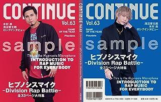 CONTINUE Vol.63