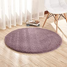 Round Thick Mat, Non-Slip Fitness Yoga Mat, Soft and Comfortable, Hand Washable, Suitable for Hanging Baskets, Computer Ch...