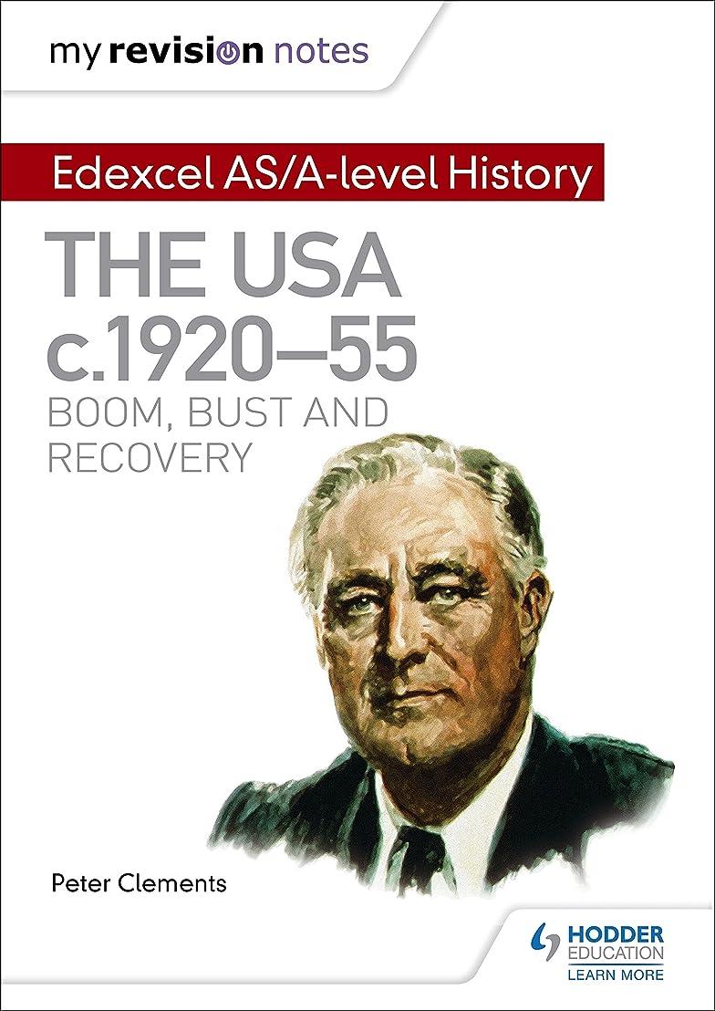 ギャラリー転倒現れるMy Revision Notes: Edexcel AS/A-level History: The USA, c1920–55: boom, bust and recovery (English Edition)