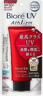 ビオレ UV アスリズム スキンプロテクトエッセンス 日焼け止め 70g SPF50+/PA++++
