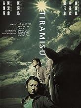 Tiramisu (English Subtitled)