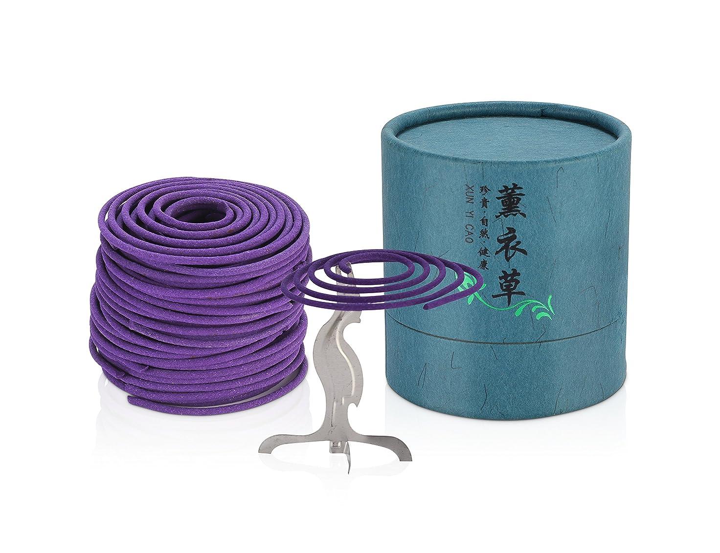 より多い状態ラップトップ(Lavender) - Xujia Lavender Incense Coils,Zen Buddhist Coils Incense for Burner