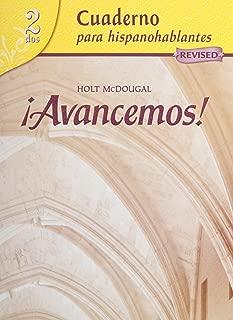 Avancemos + Lesson Review Bookmarks: Cuaderno; Para Hispanohablantes, 2 dos (Spanish Edition)