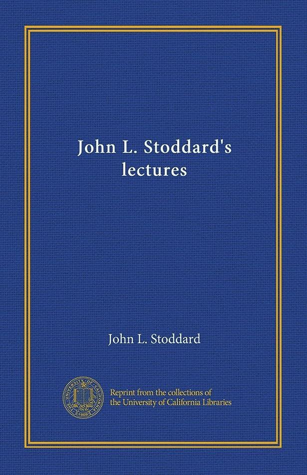 犯す近代化ドライブJohn L. Stoddard's lectures (v.02)