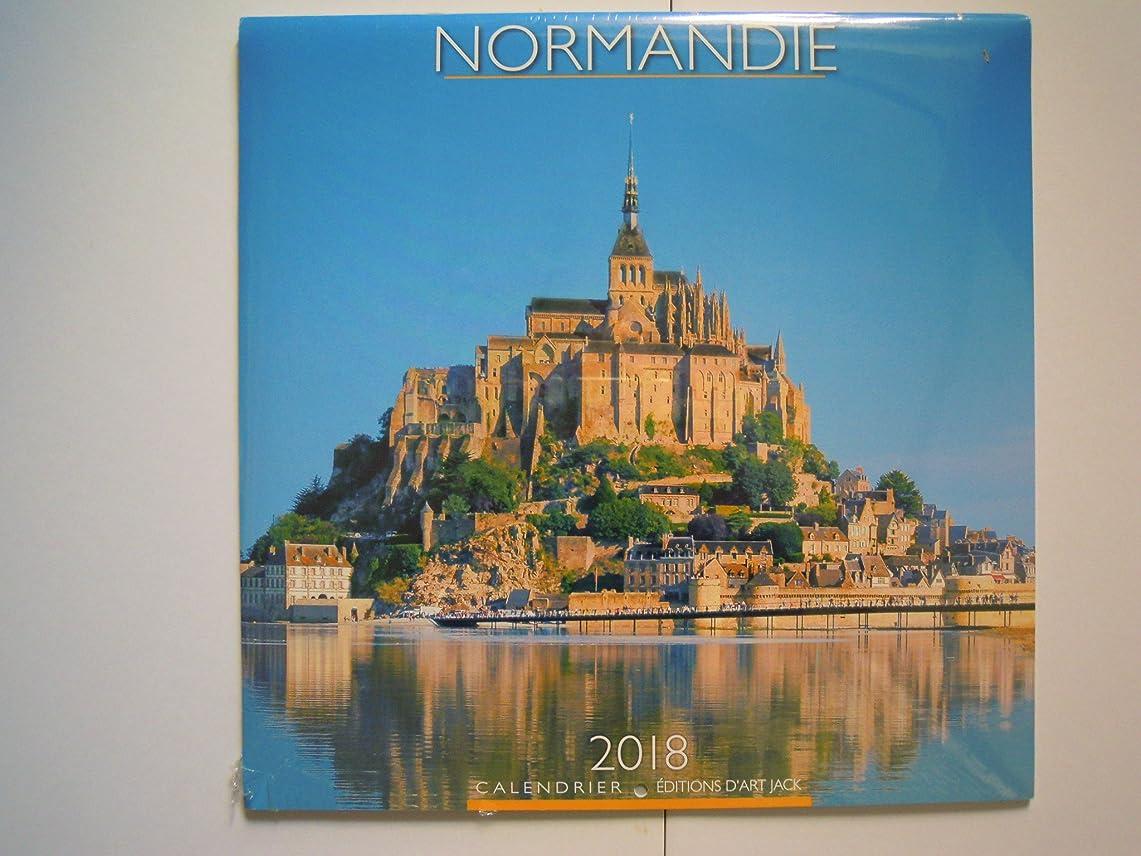 部分的に外交問題品揃え海外カレンダー フランスノルマンディーの絶景 2018 (世界遺産 モンサンミシェル、ルーアン、オンフルール、田舎の風景等) - France Calendar 2018 Normandie (Mont saint Micheal etc.)