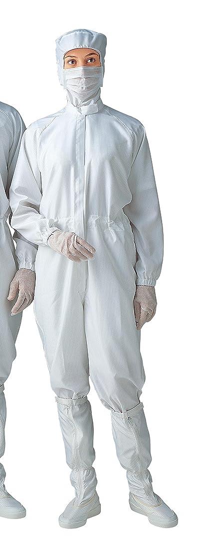 差し引く肉腫義務付けられたクリーンスーツ(前ファスナー)CB1525女 L