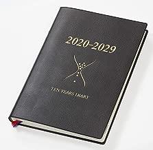 石原出版社 日記 2020年 石原10年日記 B5 こげ茶 N102001
