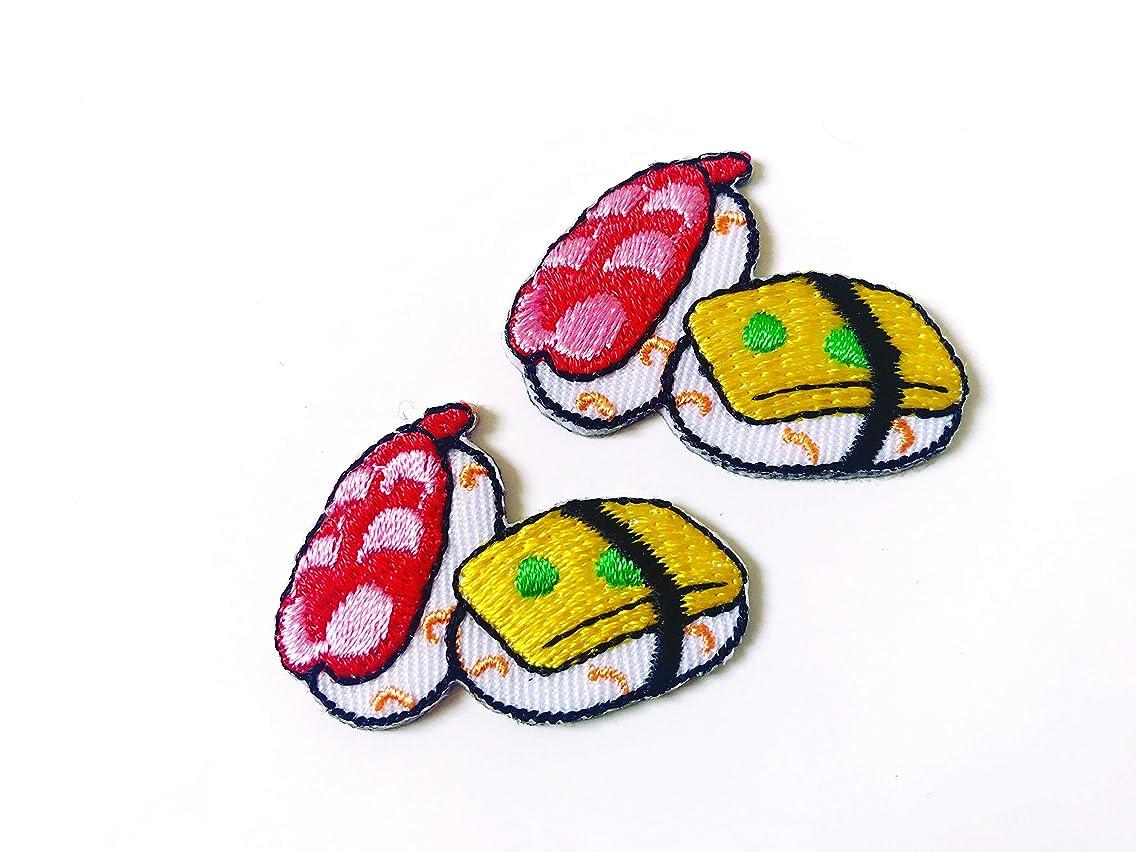Tyga_Thai Brand Set 2 pcs. Mini Sushi Japanese Food DIY Sew on Iron on Embroidered Applique Patch (Iron-Sushi-Japanese-Food)