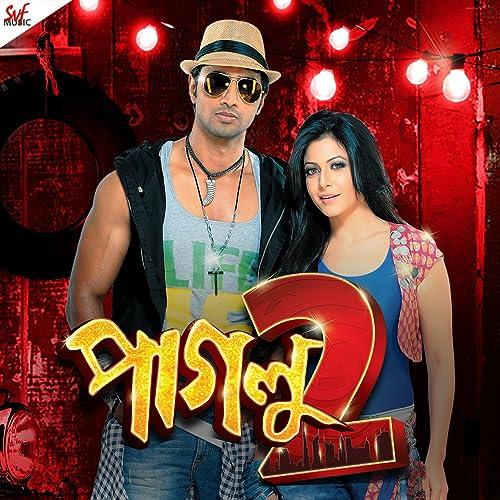 paglu 2 bengali movie mp3 songs free download 320kbps