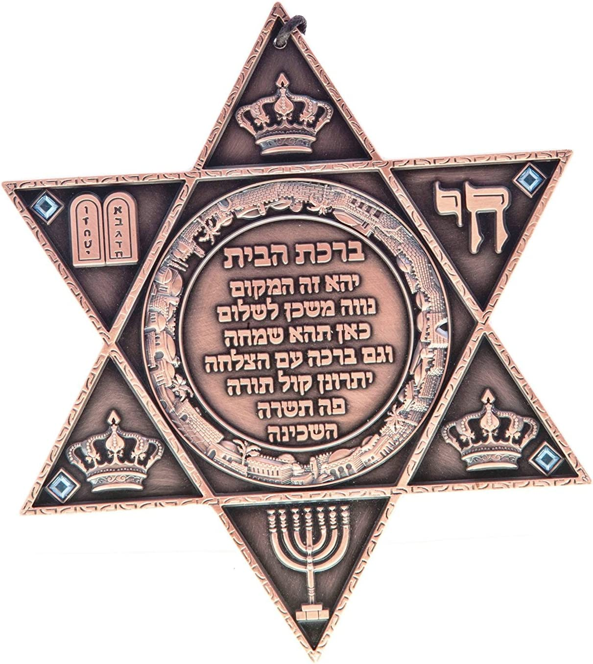 5.5` Star of David Wall Hanging Khamsa