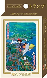 ensky Studio Ghibli Kiki's Delivery Service Part 2 Playing Cards