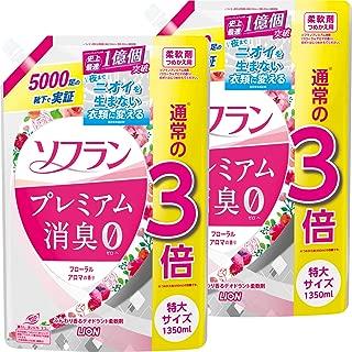 【まとめ買い 大容量】ソフラン プレミアム消臭 柔軟剤 フローラルアロマの香り 詰め替え 1350ml×2個