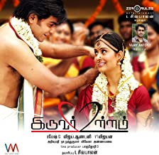 arivumathi mp3 songs