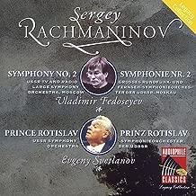 Rachmaninoff: Symphony No. 2 - Prince Rotislav