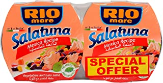 Rio Mare Salatuna Mexico Recipe, 2 x 160 gm