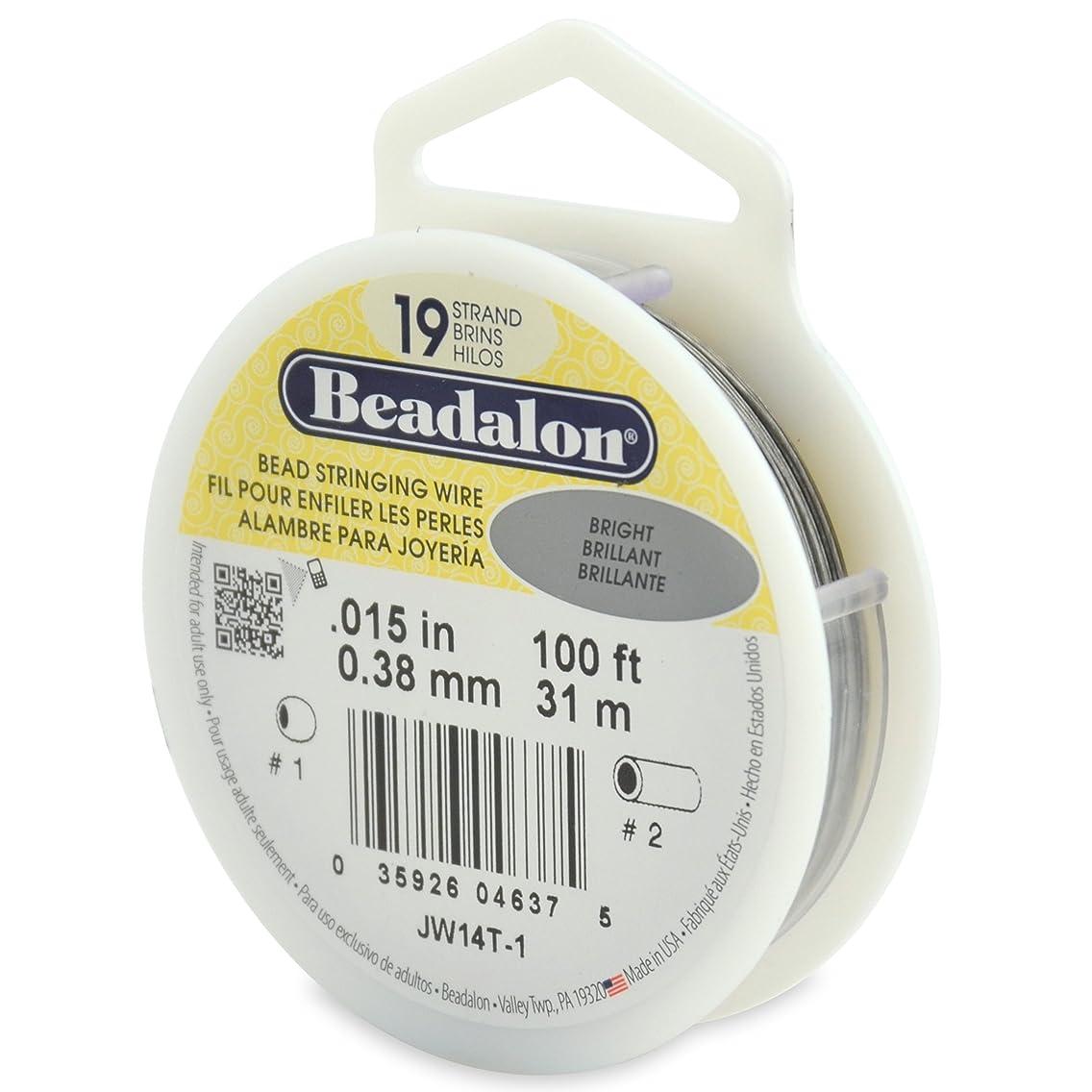 Beadalon 19-Strand Bead Stringing Wire, 0.015-Inch, Bright, 100-Feet