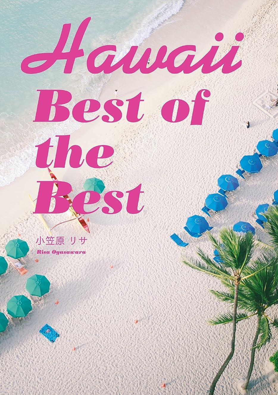 夫引き出し傾向Hawaii Best of the Best