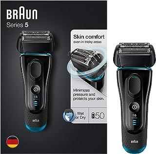 BRAUN 博朗 Series 5 5140s 男士电动剃须刀,干湿两用,精密修剪,可充电无线剃须刀,黑色/蓝色