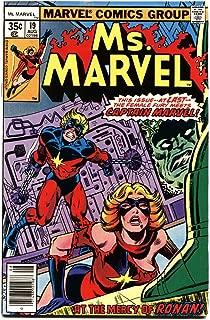 ~FREE SHIPPING~Marvel GEAR+GOODS Captain Marvel 3 PIECE SET~Cap Pin Tag~L@@K~