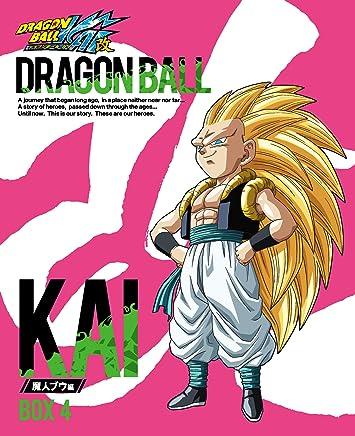 Toriyama Akira - Dragon Ball Kai -Majin Buu Hen Box 4 [Edizione: Giappone]