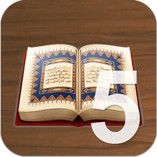 Learn Iqra Book 5