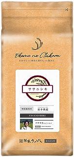 【精米】岩手県紫波郡産 特別栽培米 玄米 ササニシキ 川村巧さんのお米 5kg 平成30年産