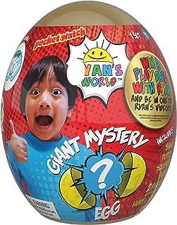 Ryan's World Toys Surprise Mystery Giant Egg, Gold