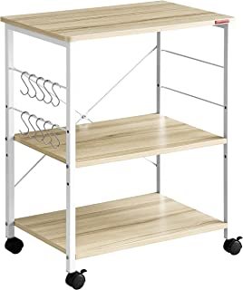 Mr IRONSTONE 3-Tier Kitchen Baker's Rack Utility Microwave Oven Stand Storage Cart Workstation Shelf(Light Beige Top+White Metal Frame)