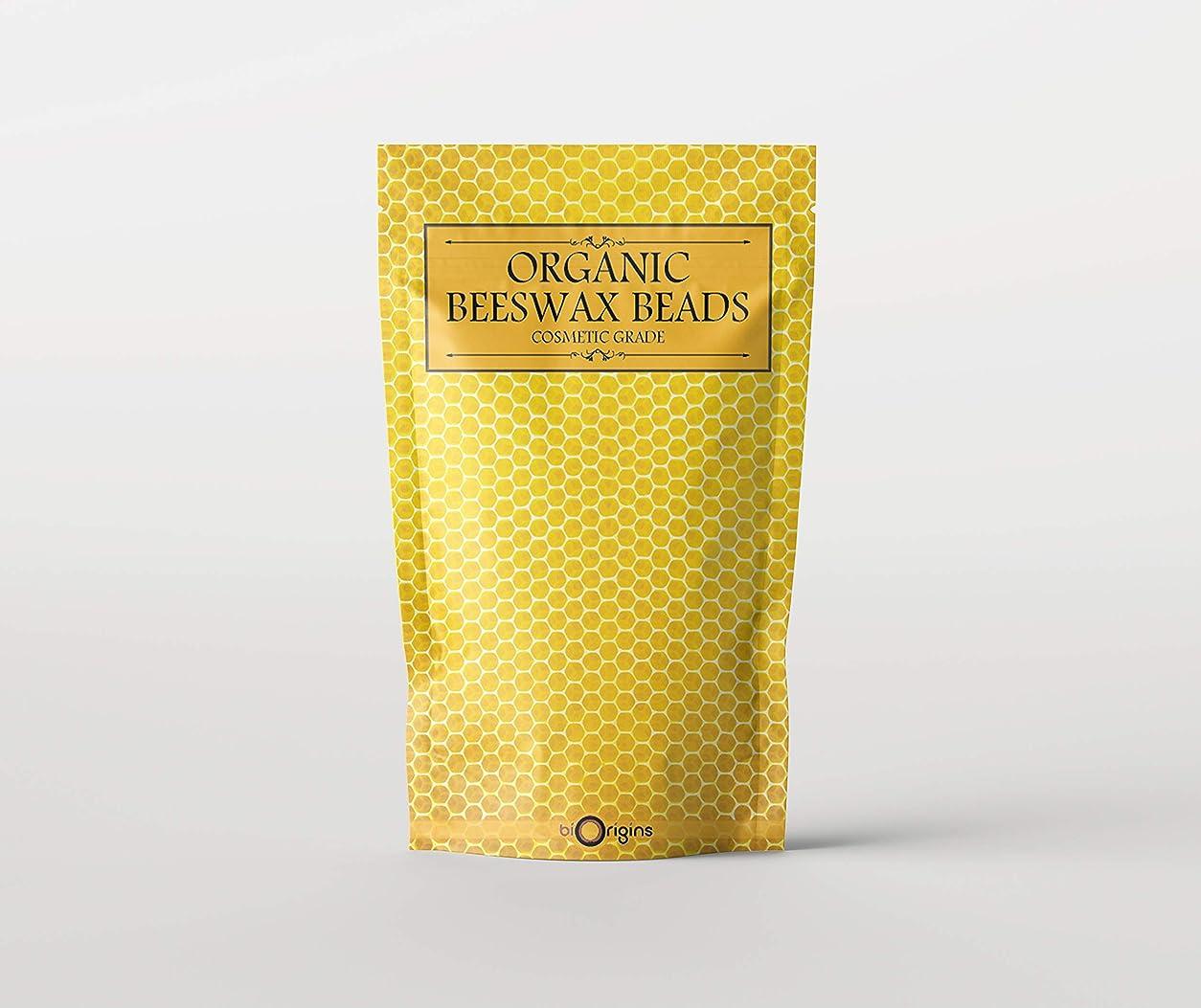 民主党見えるスケジュールBeeswax Organic Refined 100% Pure 1Kg