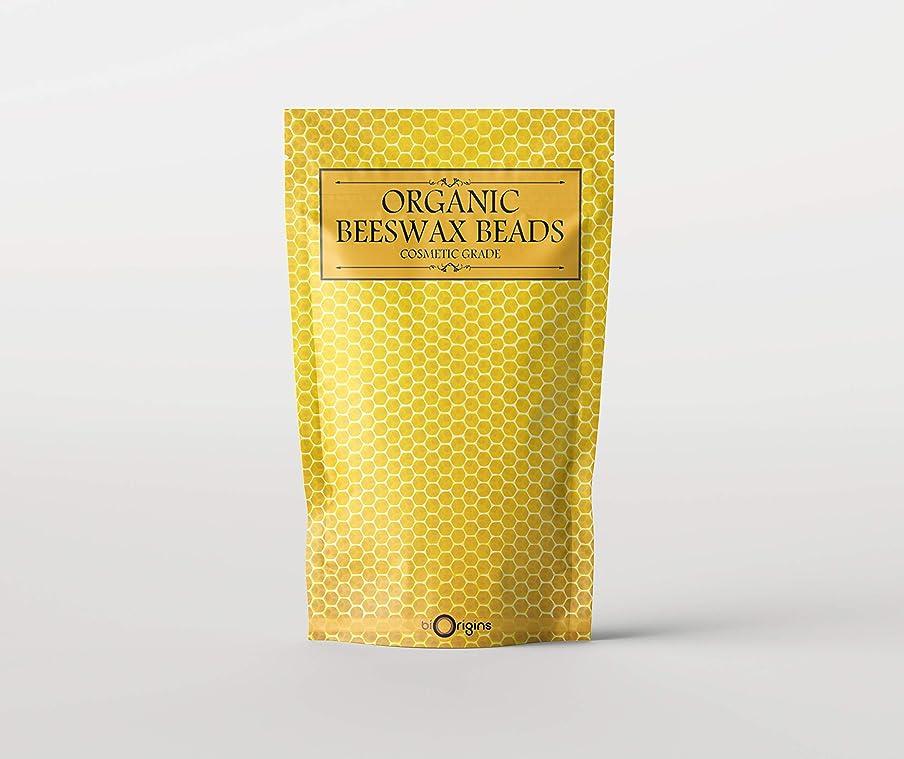 ボーカル遊びます織機Beeswax Organic Refined 100% Pure 1Kg
