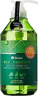 Simba Organic Green Tea Feeding Bottle Cleaner