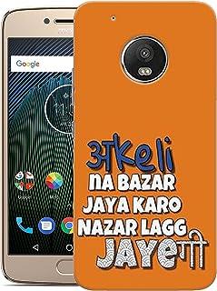 Om unique print 3D Printed Designer Hard Back Case Cover for Moto G5 Plusakeli na Bazaar Jaya karo Nazar lag jayegi(Orange)