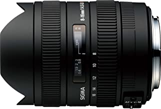 Best sigma 8 16 canon Reviews