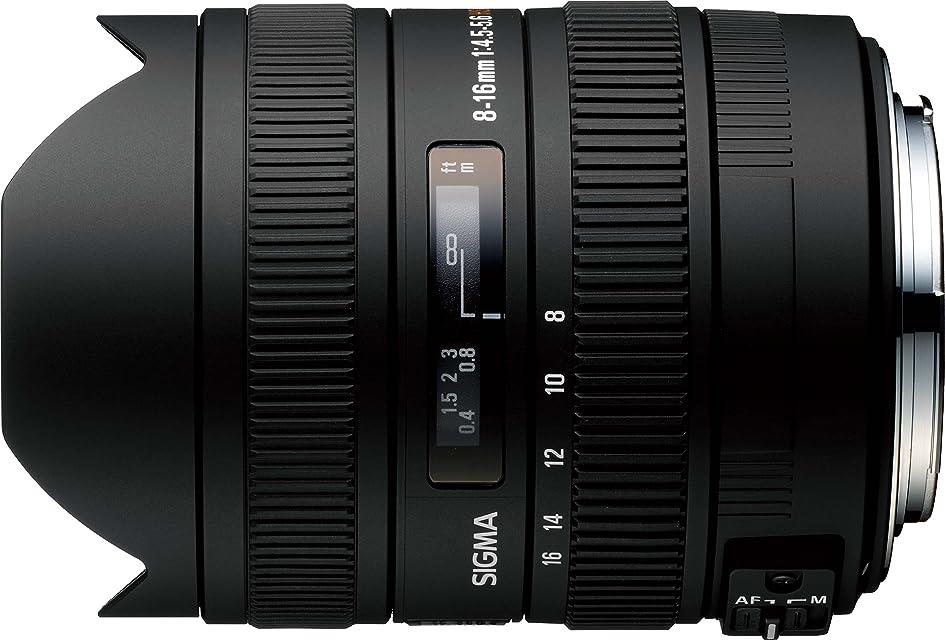 Sigma 8-16mm f/4.5-5.6 DC NAF - Objetivo para Nikon (Distancia Focal 8-16mm Apertura f/4) Color Negro