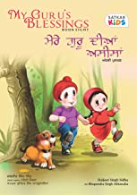 My Guru's Blessings, Book Eight: Bilingual - English and Punjabi (Satkar Kids 8)
