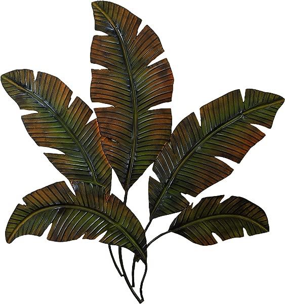 Deco 79 97920 Metal Palm Wall Decor 35 W X 34 H