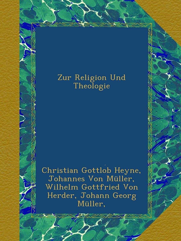 発生する不倫運命Zur Religion Und Theologie