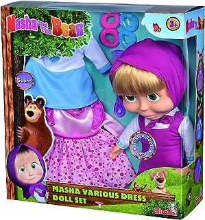 Masha Doll with 2 extra Dresses, 30cm