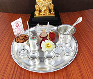GoldGiftIdeas 12 Inch Archana Pooja Thali Set with Free German Silver Coin, Pooja Thali Decorative Plate, Unique Wedding Gift