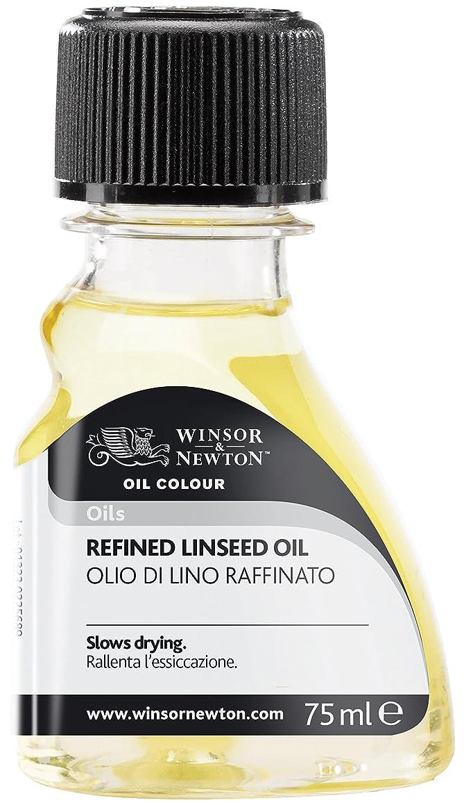 Winsor & Newton Refined Linseed Oil 75ml (3221748)