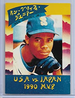 bf0bfd8cdc 1991 Kalifornia Kards Ken Griffey Jr. USA vs. Japan Baseball Series MVP Card