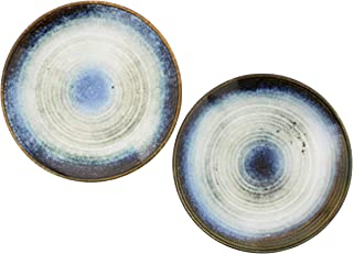 Best blue brown plates Reviews
