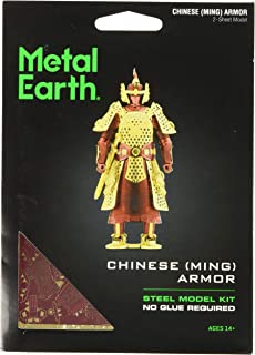 Fascinations Metal Earth Chinese Ming Armour 3D Metal Model Kit