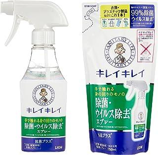 キレイキレイ 除菌・ウイルス除去スプレー 本体280ml+つめかえ用250ml