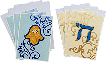 Hallmark Tree of Life Rosh Hashanah Card Assortment, Hamsa and Chai (6 Cards with Envelopes)